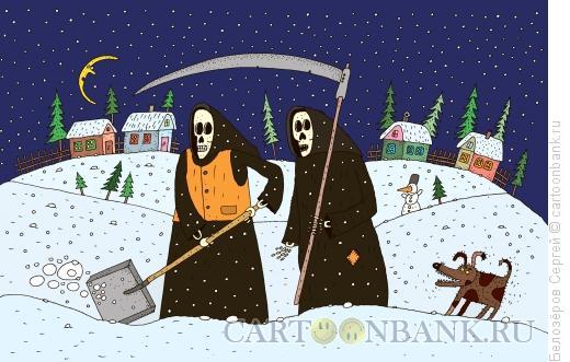Карикатура: Непроходимый снег, Белозёров Сергей