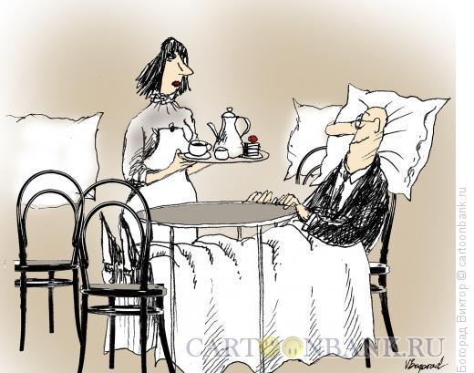 Карикатура: Сервис, Богорад Виктор
