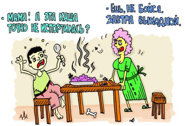 Карикатура: туалет в доме, если что..., leon2008