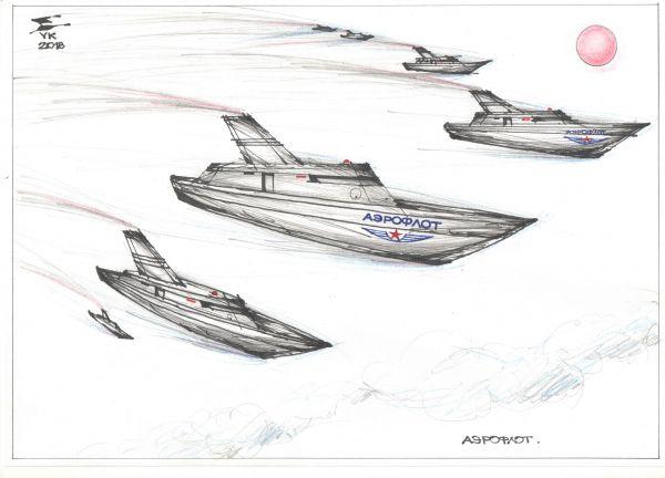 Карикатура: Аэрофлот . Летайте воздушными судами Аэрофлота !, Юрий Косарев