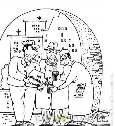 Карикатура: Рояль, Мельник Леонид
