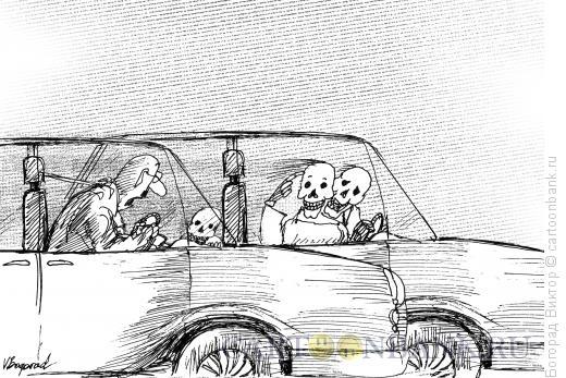 Карикатура: Лихач (ч/б), Богорад Виктор