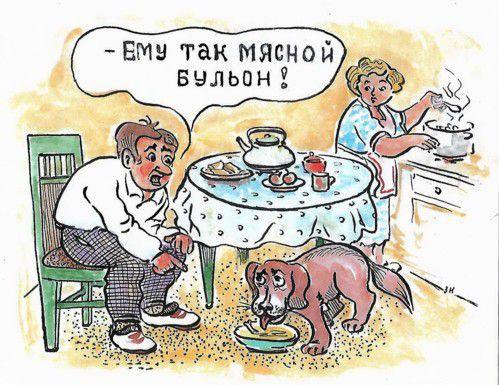 Карикатура: Несправедливость, Зеркаль Николай Фомич