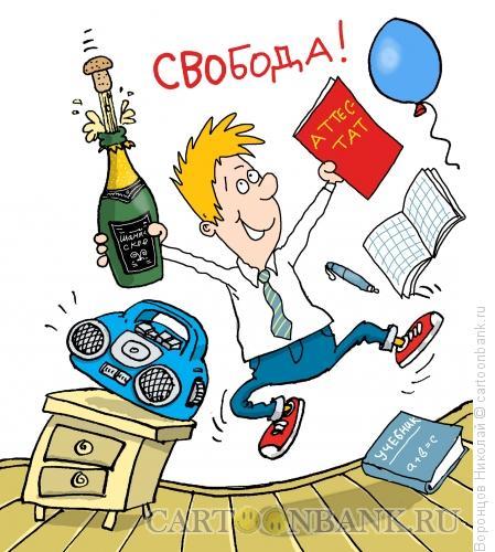 Карикатура: Выпускник, Воронцов Николай