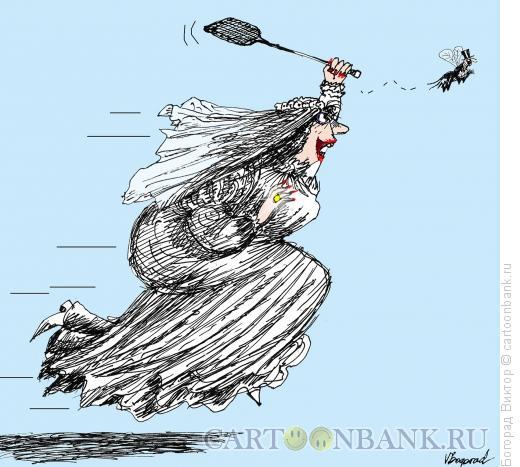 Карикатура: Охота на жениха, Богорад Виктор