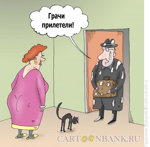 Карикатура: Первые птицы, Тарасенко Валерий