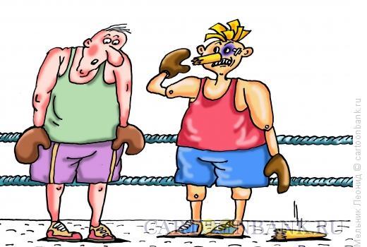 Карикатура: Жестокий бокс, Мельник Леонид