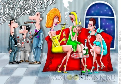 Карикатура: Рожки да ножки, Наместников Юрий
