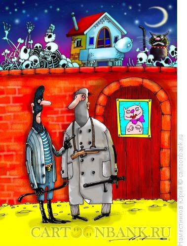 Карикатура: Кот-людоед, Наместников Юрий