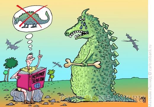 Карикатура: мир как он есть, Мельник Леонид