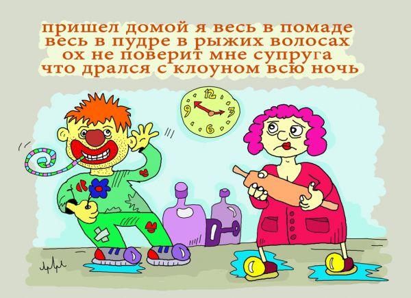 Карикатура: а вдруг и правда?, leon2008