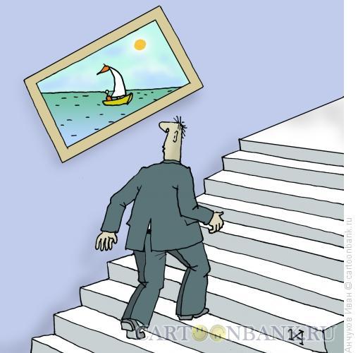 Карикатура: Картина на лестнице, Анчуков Иван