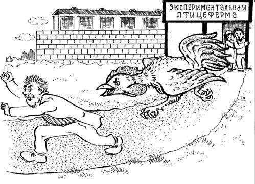 Карикатура: Опытный экземпляр, Зеркаль Николай Фомич