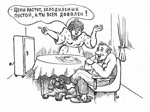 Карикатура: Всем доволен, Зеркаль Николай Фомич