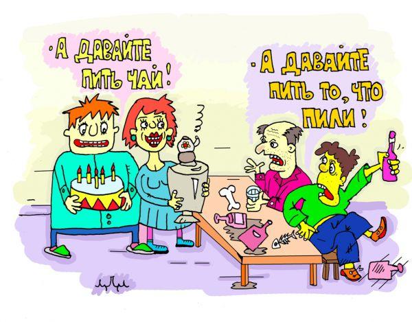 Карикатура: не стОит градус понижать., leon2008
