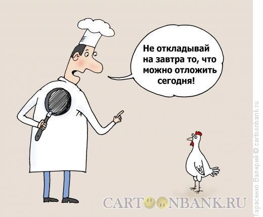 Карикатура: Курица или яйцо, Тарасенко Валерий