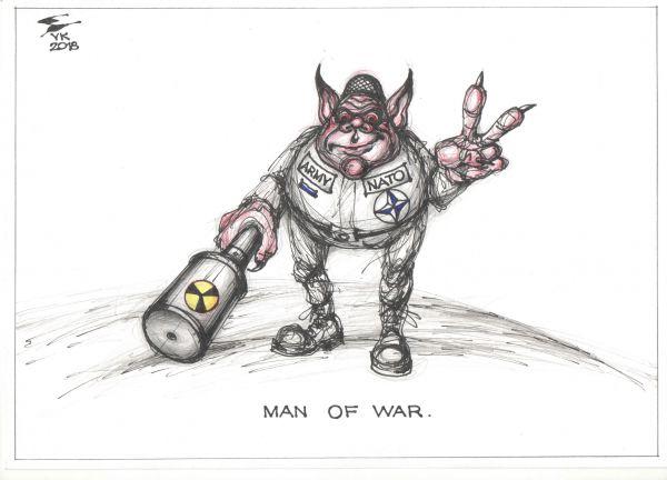 Карикатура: MAN OF WAR . Не путать с группой MANOWAR ., Юрий Косарев