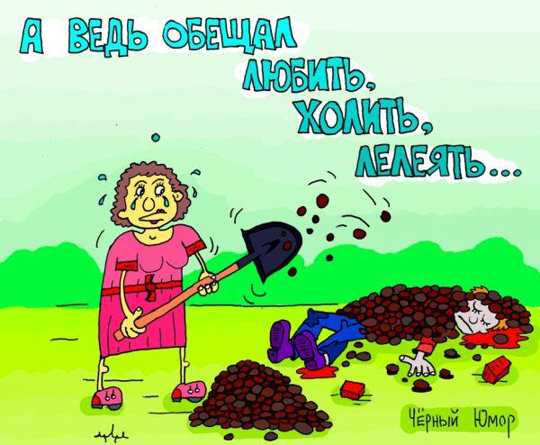 Карикатура: не стоит перечить милым дамам..., leon2008