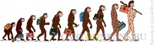Карикатура: Школа. Эволюция., Белозёров Сергей