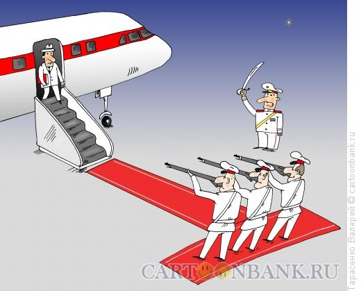 Карикатура: Неждал, Тарасенко Валерий