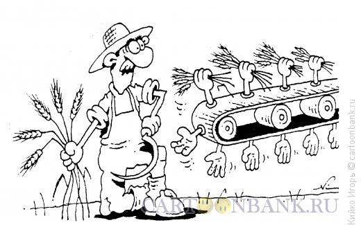 Карикатура: Поборы, Кийко Игорь