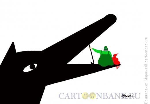 Карикатура: Красная шапочка , Волк И БАБУШКА, Бондаренко Марина