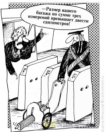 Карикатура: Матрос в метро, Шилов Вячеслав