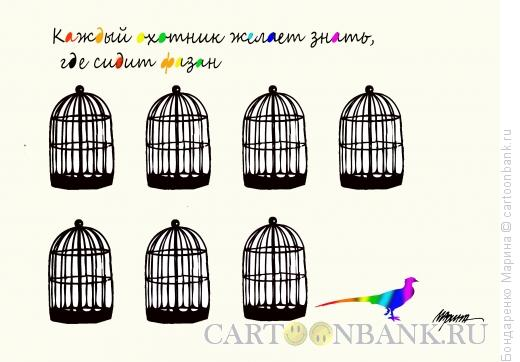 Карикатура: ФАЗАН и Охотник, Бондаренко Марина