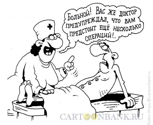 Карикатура: Многоразовый шов, Кийко Игорь