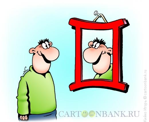 Карикатура: Близнецы, Кийко Игорь