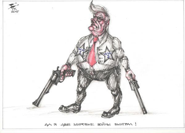 Карикатура: Да я две мировые войны выиграл !, Юрий Косарев