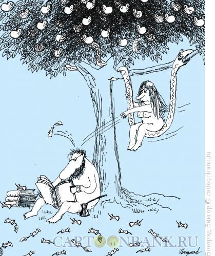 Карикатура: Кофе и книги, Богорад Виктор