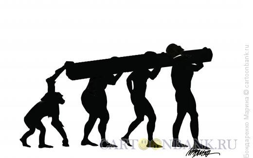 Карикатура: Эволюция, Бревно, Ленин, Бондаренко Марина