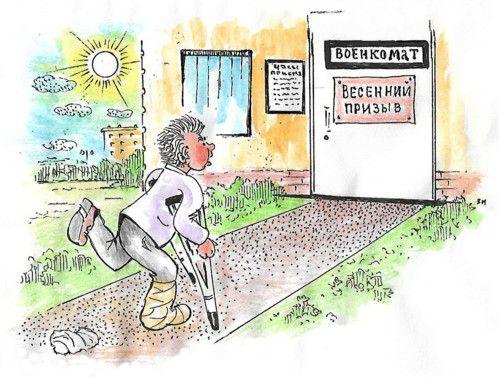 Карикатура: Весенний призыв, Зеркаль Николай Фомич