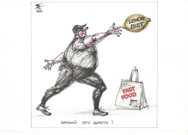 Карикатура: Бросай эту диету !, Юрий Косарев