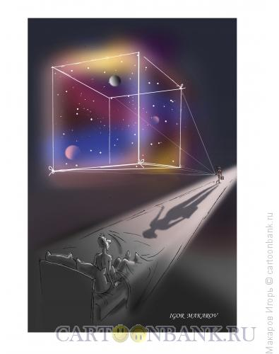 Карикатура: любовь ушла, Макаров Игорь
