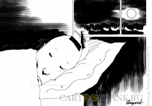 Карикатура: Ночная свобода, Богорад Виктор