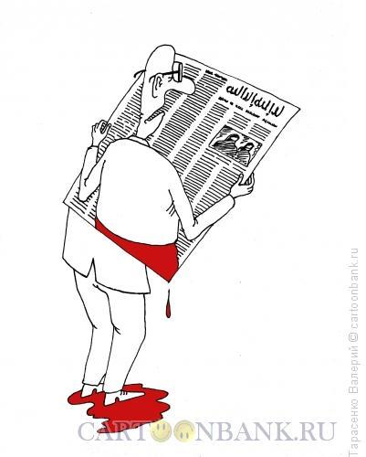 Карикатура: Радикальная правда, Тарасенко Валерий