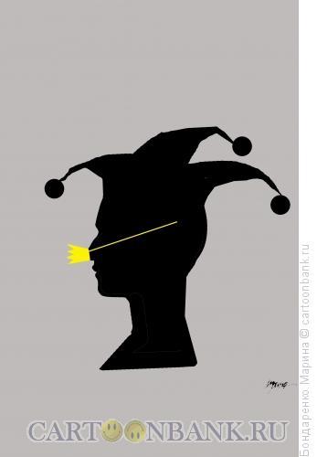 Карикатура: Корона и Царь, Бондаренко Марина