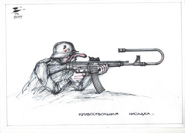 Карикатура: Кривоствольная насадка - чудо - оружие третьего рейха ., Юрий Косарев