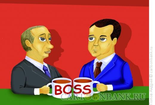 Карикатура: Пара, Попов Андрей