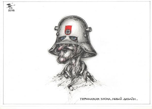 Карикатура: Германская каска . Новый дизайн ., Юрий Косарев