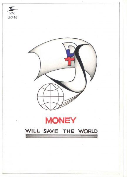 Карикатура: Деньги спасут мир ! И это будут наши деньги !, Юрий Косарев