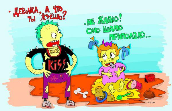 Карикатура: голодной не останется., leon2008