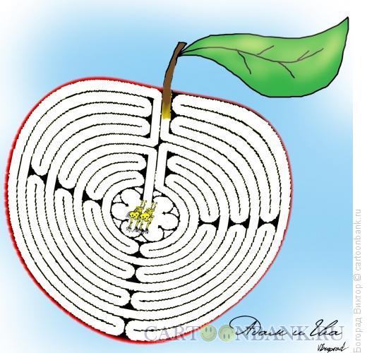 Карикатура: Лабиринт, Богорад Виктор