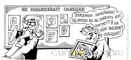 Карикатура: Хороший портрет, Кийко Игорь