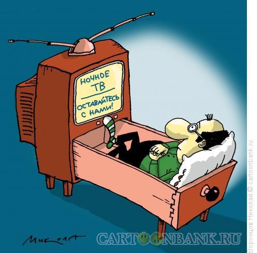 Карикатура: Ночное ТВ, Воронцов Николай