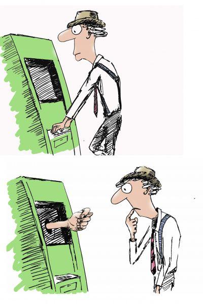 Карикатура: Oops, osipovva