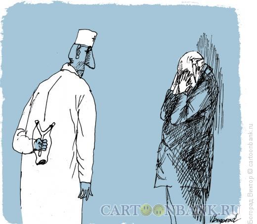 Карикатура: Психиатр, Богорад Виктор