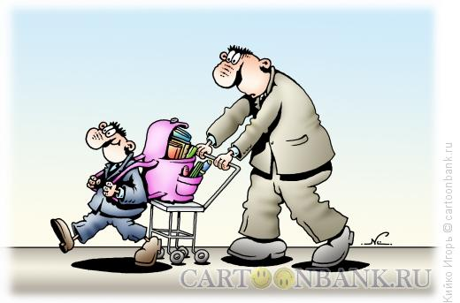 Карикатура: Тяжесть учения, Кийко Игорь